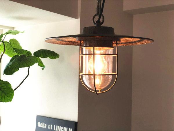 SUNDISH(サンディッシュ)1灯ペンダントランプ