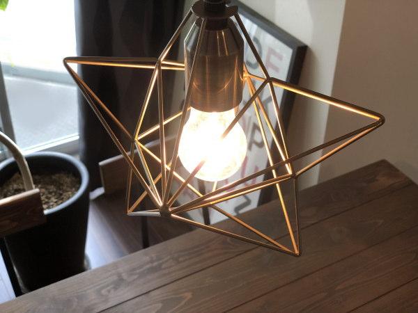 BLEIS-STAR(ブレイススター)スチールペンダントライト