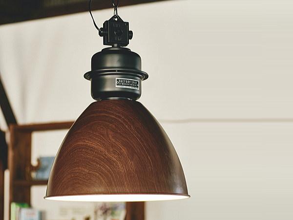 NORMANTON(ノルマントン)1灯ペンダントランプ