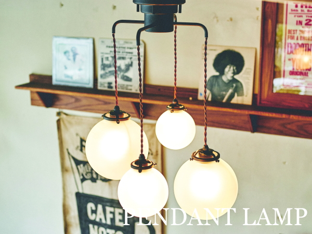ORELIA(オレリア)4灯ペンダントランプ