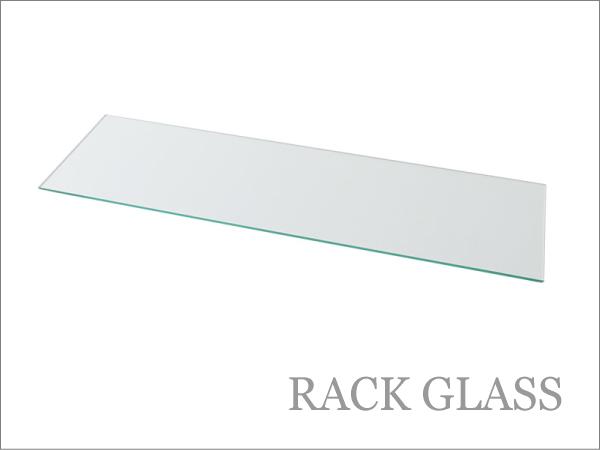 コレクションラック ガラス