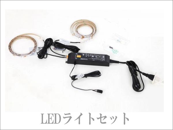 コレクションラック LED
