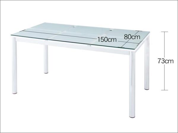 FRESCOダイニングテーブル