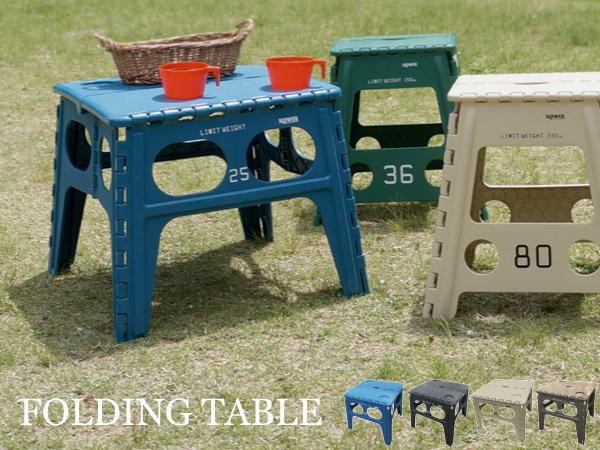 CHAPEL(チャペル)フォールディングテーブル