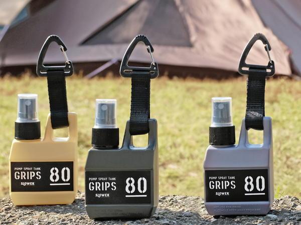 GRIPS 80ml 詰め替えスプレーボトル SLOWER(スロウワー)