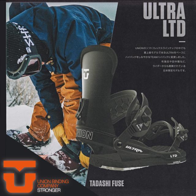 ★早期予約大特価★ユニオン(UNION)【ULTRA LTD】 17-18スノーボード 2018年