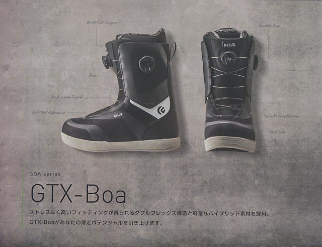★大特価★フラックス(FLUX)【GTX-Boa】 17-18ブーツ 2018年