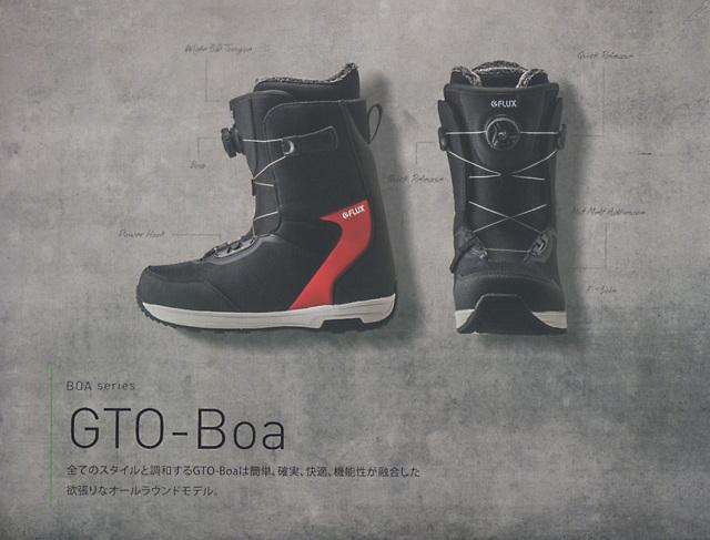 ★大特価★フラックス(FLUX)【GTO-Boa】 17-18ブーツ 2018年