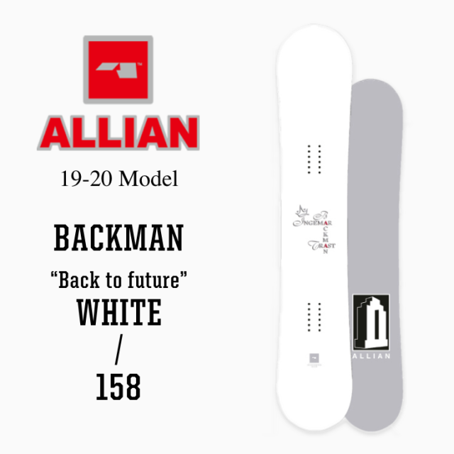 ALLIAN-BACKMAN-WHITE