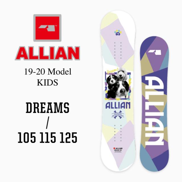ALLIAN-DREAMS