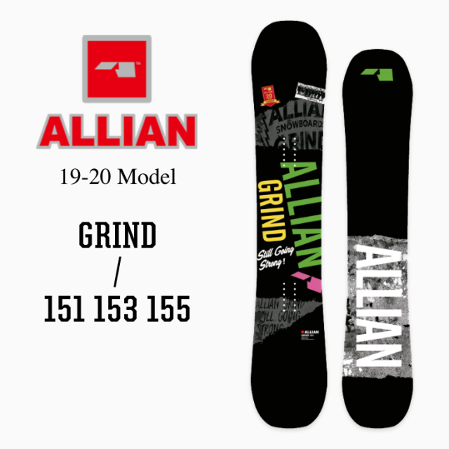 ALLIAN-GRIND