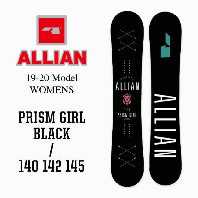 ALLIAN-PRISM-GIRL-BLACK