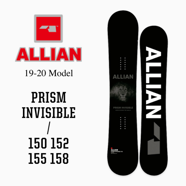 ALLIAN-PRISM-INVISIBLE