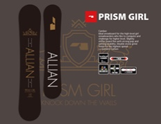 ALLIAN 20-21 PRISM GIRL メインページ