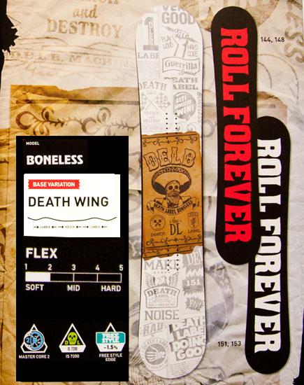 デスレーベル(DEATH LABEL)【BONE LESS】ボンレス 12-13 スノーボード 2013年モデル