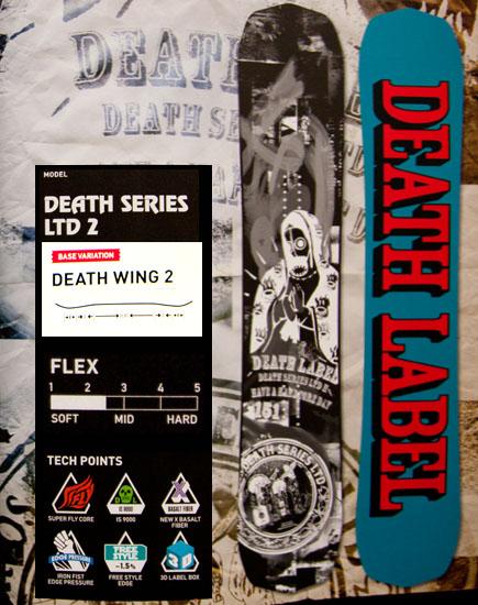 ★本数限定大特価★デスレーベル(DEATH LABEL)【DEATH SERIES LTD2 151cm/153cm/148cm】 12-13 スノーボード 2013年モデル
