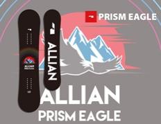 ALLIAN 20-21 PRISM EAGLE メインページ
