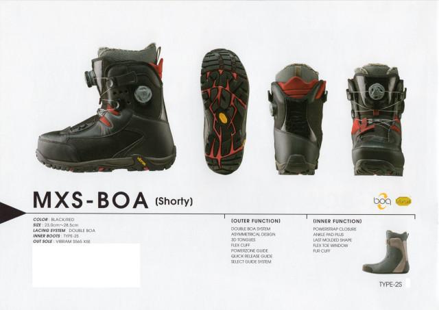 MXS-BOA