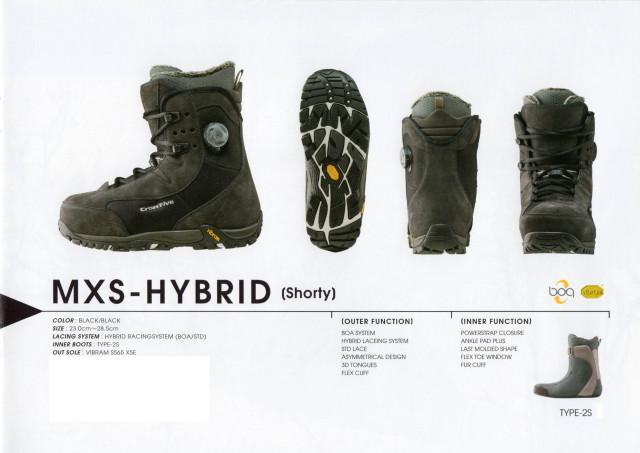 MXS-HYBRID