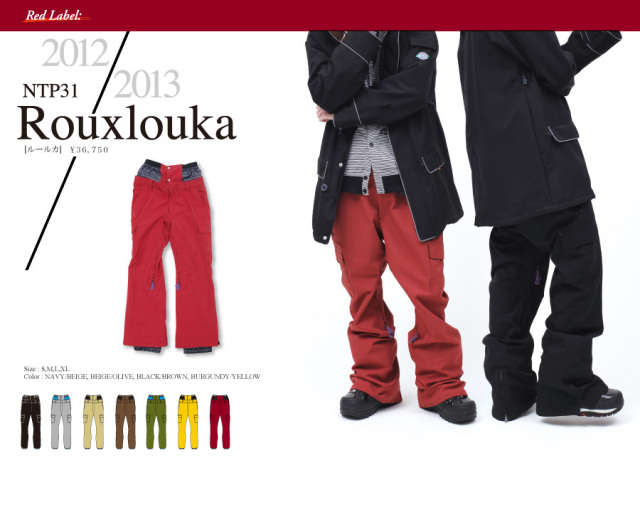 【Newtype★】ニュータイプ//NTP31 Rouxlouka(ルールカ)12-13モデル