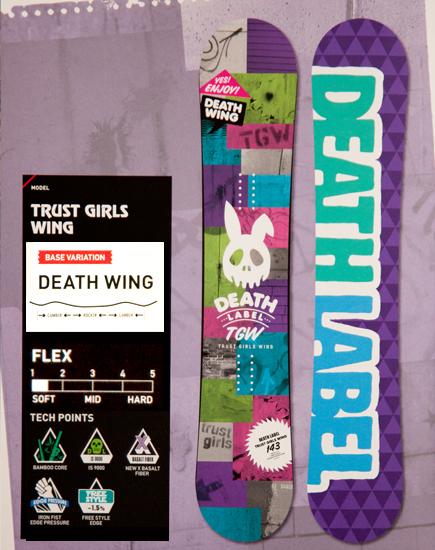 デスレーベル(DEATH LABEL)【TRUST GIRLS WING】トラストガールズ ウィング 12-13 スノーボード 2013年モデル