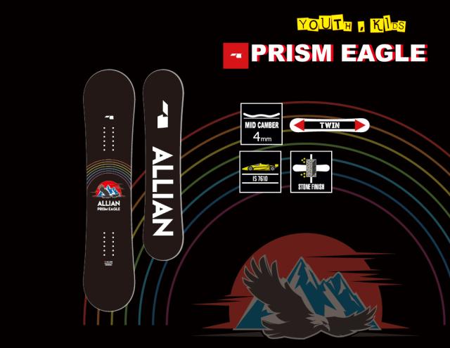 ALLIAN 20-21 PRISM-EAGLE 商品画像