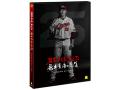 【予約】DVD BRAVE RED 新井貴浩の流儀(仮題)