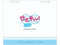 【SHOP限定販売!】「せとチャレ!STU48」卓上カレンダー2020