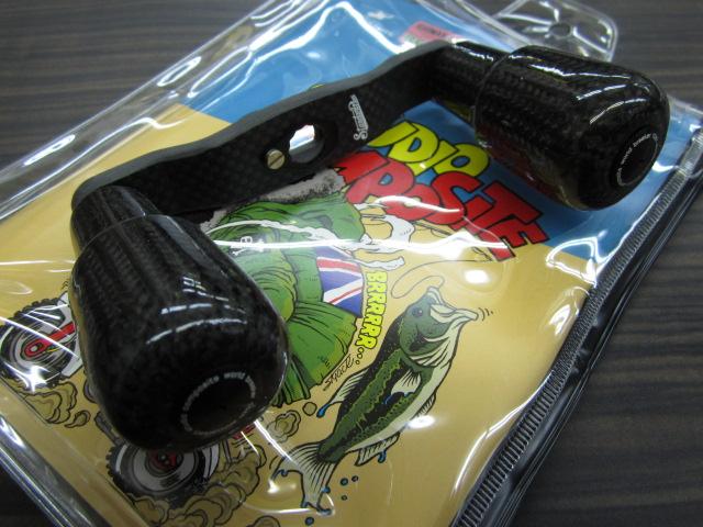 スタジオコンポジット RC-SC EX 102mm ブラック WORLD BREAKER 10th MODEL 栗田学シグネイチャーモデル カーボン ラバーコーティングノブ 代引不可