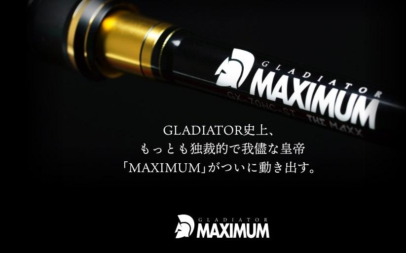 """RAID JAPAN/ レイドジャパン GLADIATOR MAXIMUM/グラディエーターマキシマム""""GX-72MH+C BALTORO HEAT2"""" 代引き不可"""