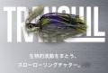 KAESU カエス TRANQUIL トランキル 1/2oz