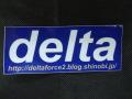 デルタ ステッカー001