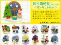 彩り歳時記12ヶ月セット 国産材を使った木製インテリア(日本製)