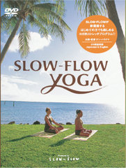Slow-Flow Yoga DVD パッケージ