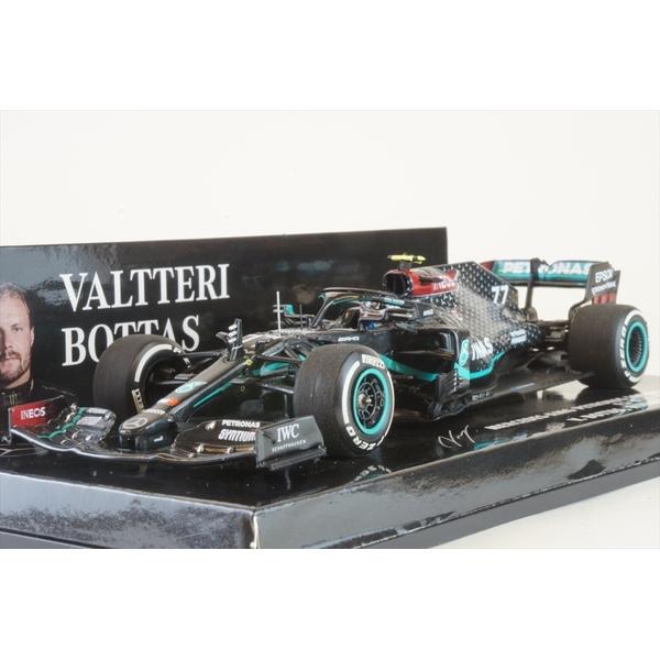ミニチャンプス 1/43 メルセデス AMG ペトロナス F1 W11 EQ Performance No.77 2020 F1 AustrianGP ウィナー V.ボッタス 完成品ミニカー 410200177