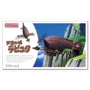 ファインモールド 天空の城ラピュタ タイガーモス キャラクタープラモデル FG8