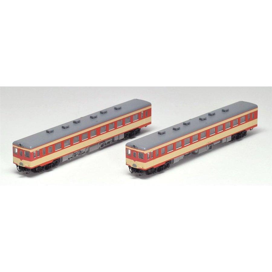 トミックス Nゲージ 国鉄 キハ55形ディーゼルカー(初期急行色・一段窓)セット 鉄道模型 98013