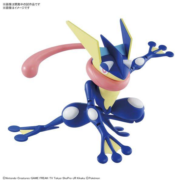 【7月予約】バンダイ ポケプラ セレクトシリーズ ゲッコウガ 「ポケットモンスター」より キャラクタープラモデル 5061798