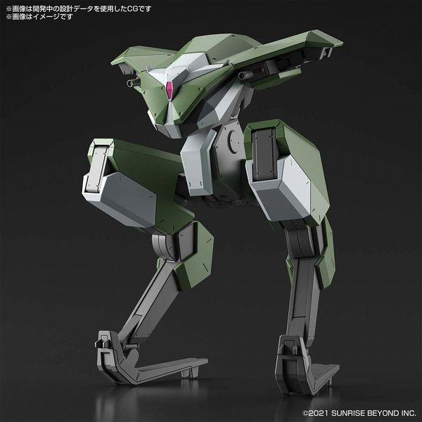 バンダイ HG バンイップ・ブーメラン 「境界戦機」より キャラクタープラモデル 5062007