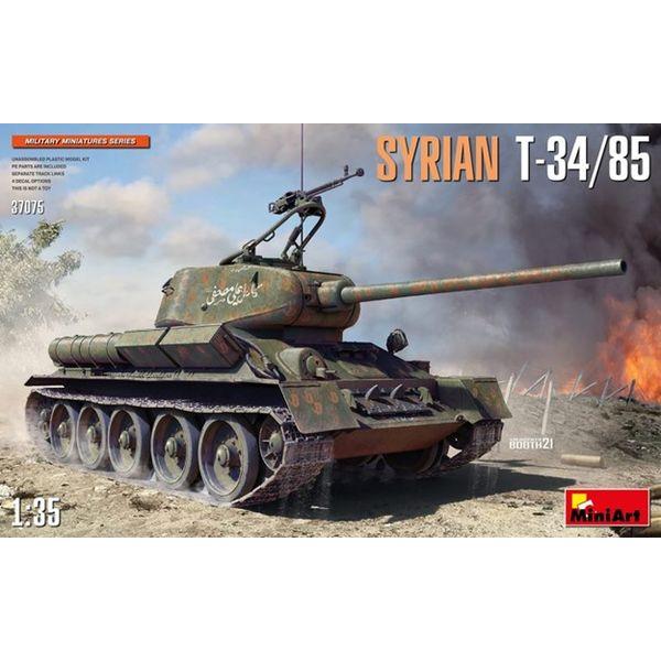 【5月予約】ミニアート 1/35 シリアT-35/85 スケールモデル MA37075