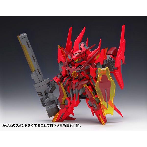 【7月予約】ウェーブ イクスクレア・ガストクロウ 「SUPER ROBOT HEROES」より キャラクタープラモデル KM-040