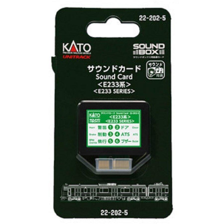 KATO Nゲージ サウンドカード E233系 鉄道模型パーツ 22-202-5 鉄道模型パーツ 4949727664934