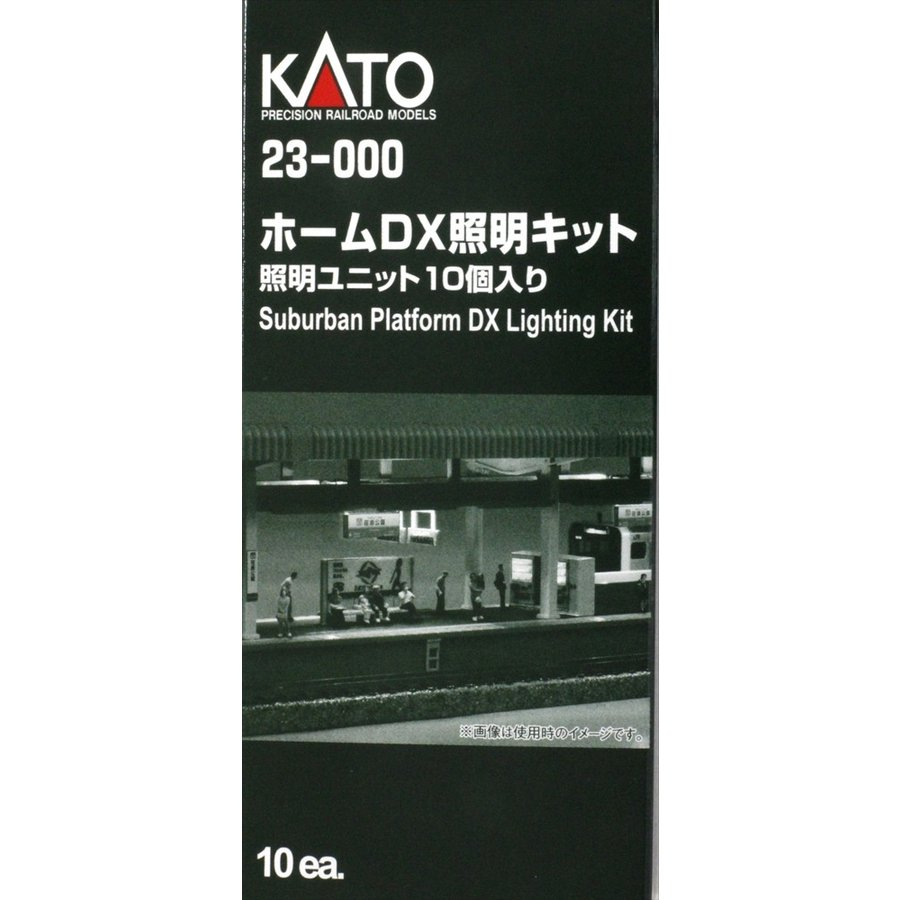 KATO ホームDX照明キット 鉄道模型パーツ 23-000