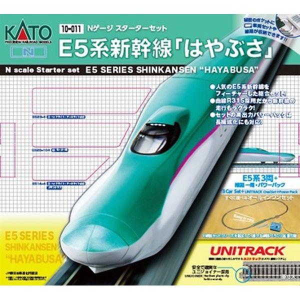 【5月予約】KATO Nゲージ スターターセット E5系新幹線「はやぶさ」 鉄道模型 10-011
