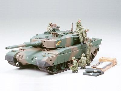 タミヤ 1/35 90式戦車 砲弾搭載セット スケールモデル 35260