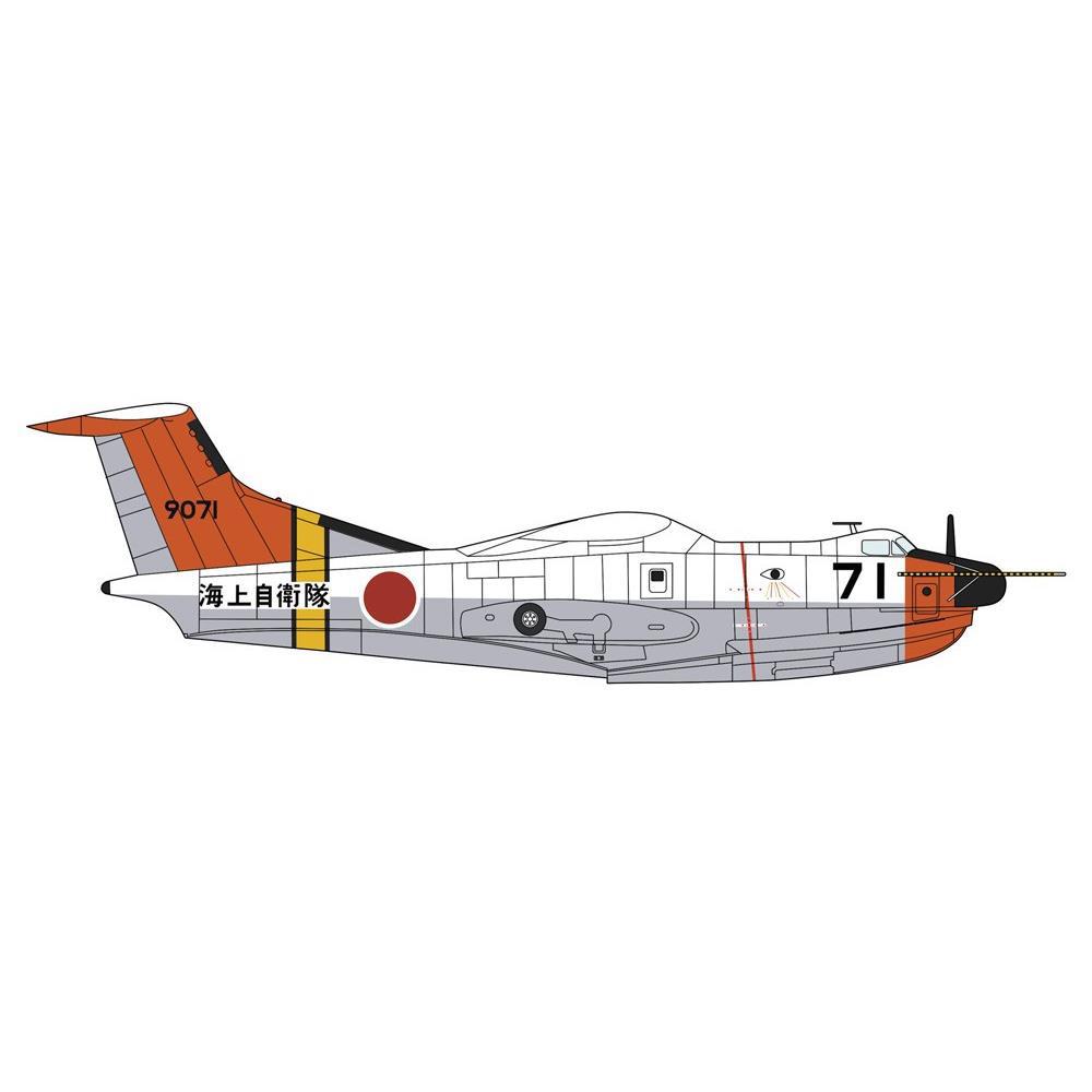 【3月予約】ハセガワ 1/72 新明和 PS-1改(US-1) 真鍮部品他入り スケールモデル 02371