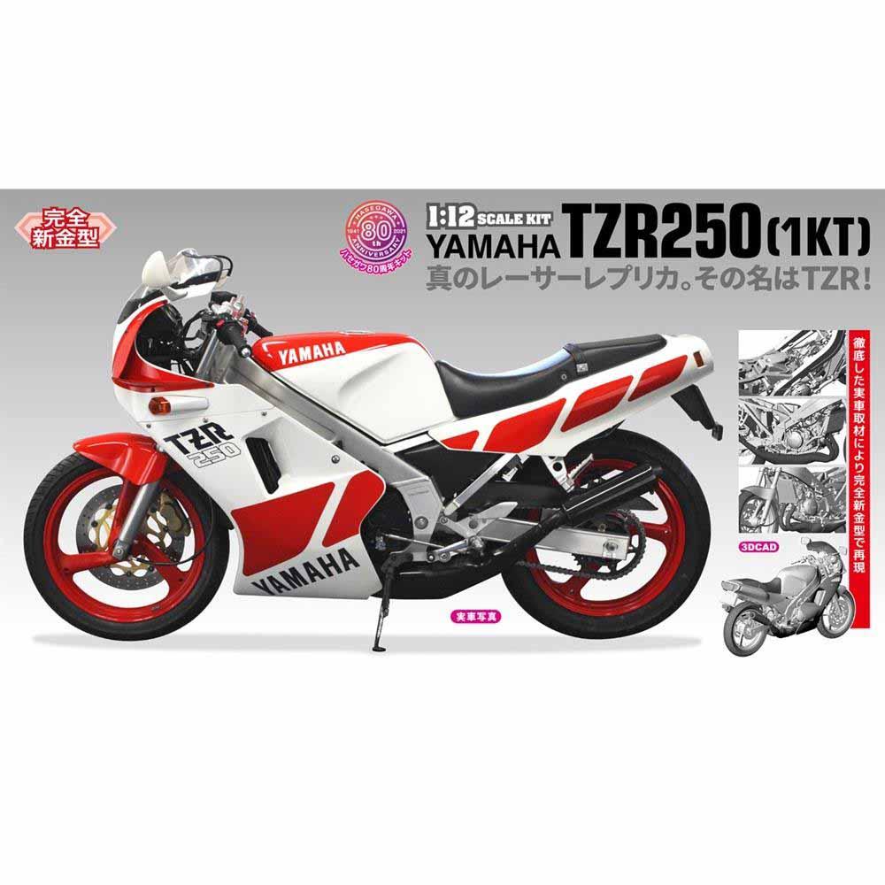 【3月予約】ハセガワ 1/12 ヤマハ TZR250(1KT) 完全新金型 スケールモデル BK11