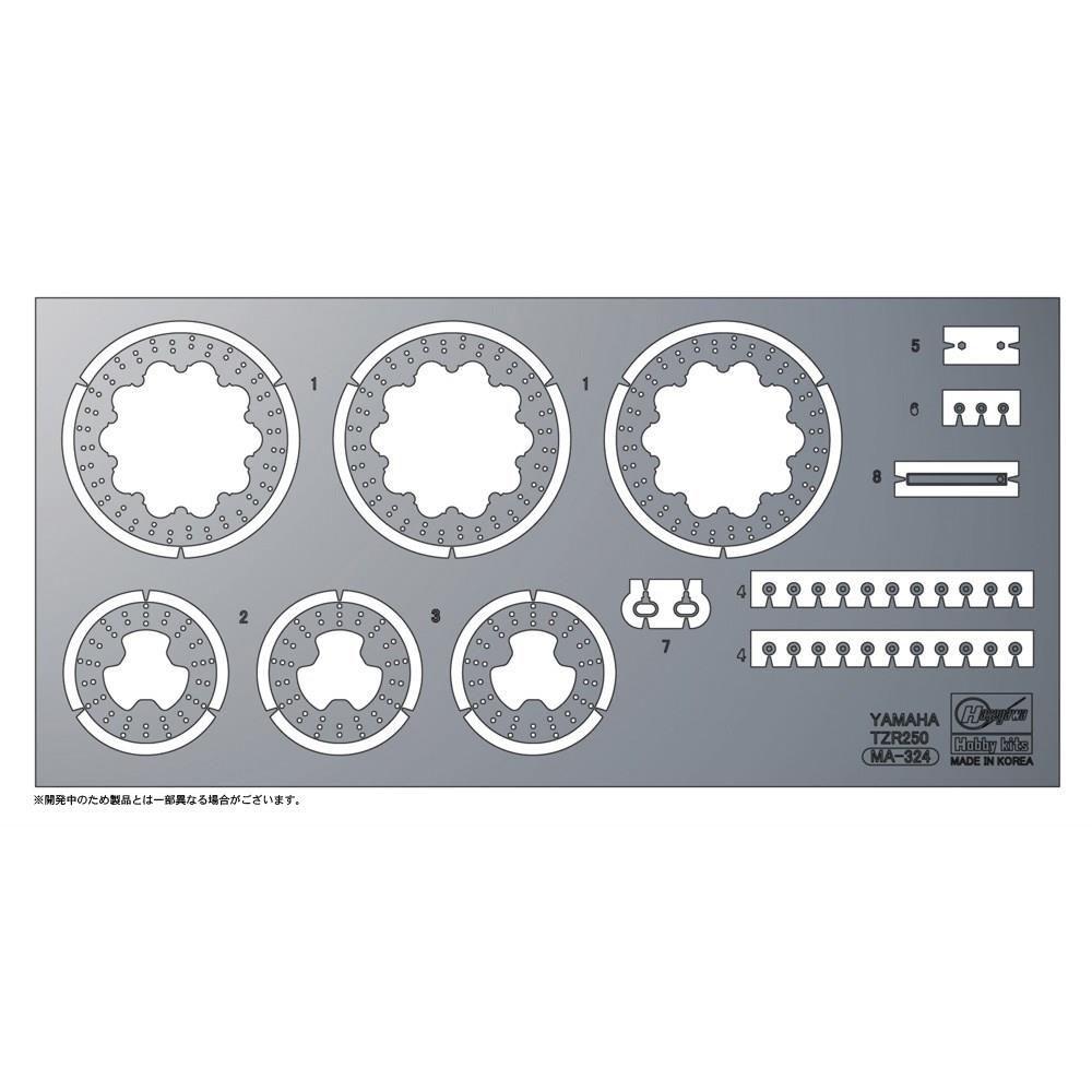 【3月予約】ハセガワ 1/12 ヤマハ TZR250(1KT)用 エッチングパーツ 模型用グッズ 21733