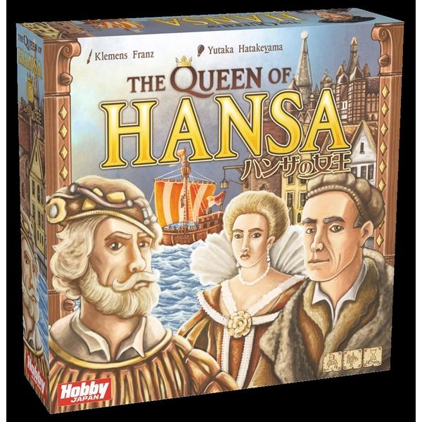 ホビージャパン ハンザの女王 THE QUEEN OF HANSA【取寄対応】 アナログゲーム 4981932024615t