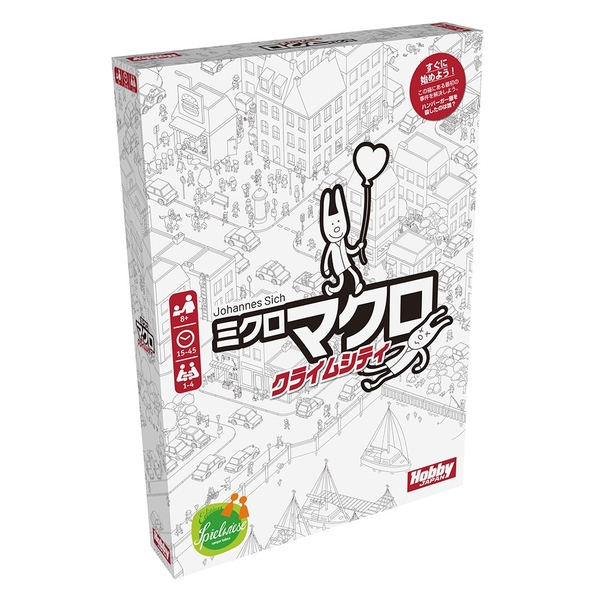 ホビージャパン ミクロマクロ:クライムシティ【取寄対応】 アナログゲーム 4981932025551t